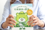 kuruppodesignさんの有限会社竹熊建設 のキャラクターデザインへの提案