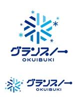 全国ランキング第1位 スキー場施設名称 カタカナのみのロゴへの提案