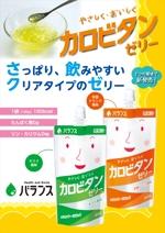 wakitamasahideさんの【展示会の展示ブースで使用】商品のA0サイズタペストリーデザインへの提案