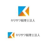angieさんの「キリサワ税理士法人」のロゴ作成への提案