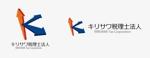 isoya58さんの「キリサワ税理士法人」のロゴ作成への提案