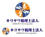 likilikiさんの「キリサワ税理士法人」のロゴ作成への提案
