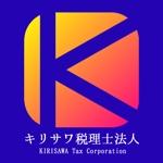 YURUIさんの「キリサワ税理士法人」のロゴ作成への提案