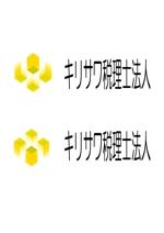 kentahiratsukaさんの「キリサワ税理士法人」のロゴ作成への提案
