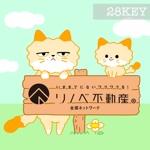 猫のキャラクターデザインへの提案