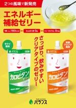 syuninuさんの【展示会の展示ブースで使用】商品のA0サイズタペストリーデザインへの提案