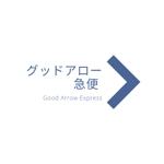 軽貨物運送会社の「グッドアロー急便」のロゴへの提案