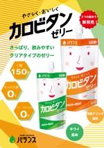 KAZUOMIさんの【展示会の展示ブースで使用】商品のA0サイズタペストリーデザインへの提案