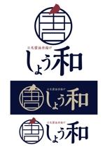 飲食店 しょう和 和風ロゴへの提案
