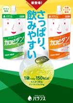 MASUK3041FDさんの【展示会の展示ブースで使用】商品のA0サイズタペストリーデザインへの提案