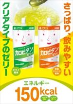 yamashita-designさんの【展示会の展示ブースで使用】商品のA0サイズタペストリーデザインへの提案