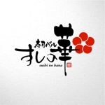 お寿司屋さんのロゴへの提案