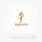mg_webさんのチャレンジングスタッフエージェンシー『落選議員の便利屋』のロゴへの提案