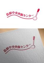 米飯供給会社のロゴデザインへの提案