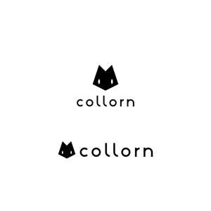 Yolozuさんの個人で運営するウェブメディア「collorn」のロゴ への提案