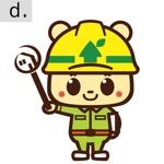 satokeikoさんの有限会社竹熊建設 のキャラクターデザインへの提案