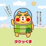 toshikunさんの有限会社竹熊建設 のキャラクターデザインへの提案