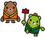 the_watanabakeryさんの有限会社竹熊建設 のキャラクターデザインへの提案