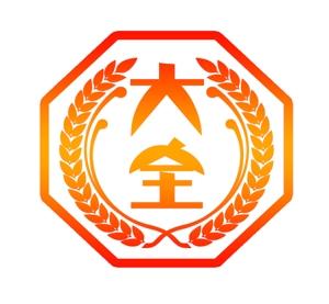 haruka0115322さんのオンライン教材のロゴ制作への提案