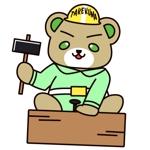 mizuneさんの有限会社竹熊建設 のキャラクターデザインへの提案