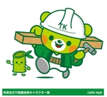 cats-eyeさんの有限会社竹熊建設 のキャラクターデザインへの提案