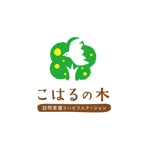 kurumi82さんの訪問看護リハビリステーション「こはるの木訪問看護リハビリステーション」のロゴへの提案
