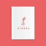 sorachienakayoshiさんのリラクゼーションサロン  「にこにこサロン KIRAKU」 のロゴへの提案