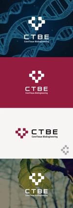 tanaka10さんの【当選報酬78,840円】Global展開をめざすバイオベンチャー企業のロゴ制作への提案