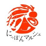 333-さんの食品インターネット販売会社「にっぽんマルシェ」のロゴへの提案