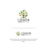 VEROさんの訪問看護リハビリステーション「こはるの木訪問看護リハビリステーション」のロゴへの提案