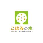 hanikaniyanotoraさんの訪問看護リハビリステーション「こはるの木訪問看護リハビリステーション」のロゴへの提案