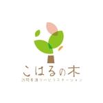 sriracha829さんの訪問看護リハビリステーション「こはるの木訪問看護リハビリステーション」のロゴへの提案