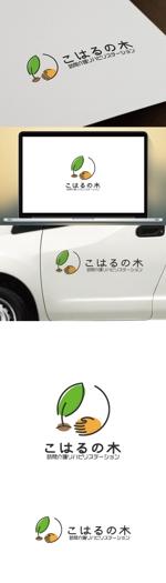 cozzyさんの訪問看護リハビリステーション「こはるの木訪問看護リハビリステーション」のロゴへの提案