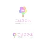 hirokun332324さんの訪問看護リハビリステーション「こはるの木訪問看護リハビリステーション」のロゴへの提案