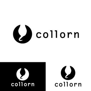 smdsさんの個人で運営するウェブメディア「collorn」のロゴ への提案