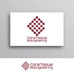 White-designさんの【当選報酬78,840円】Global展開をめざすバイオベンチャー企業のロゴ制作への提案