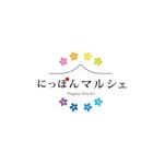 april48さんの食品インターネット販売会社「にっぽんマルシェ」のロゴへの提案