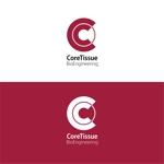 seaesqueさんの【当選報酬78,840円】Global展開をめざすバイオベンチャー企業のロゴ制作への提案