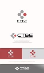 mahou-photさんの【当選報酬78,840円】Global展開をめざすバイオベンチャー企業のロゴ制作への提案