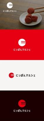 tanaka10さんの食品インターネット販売会社「にっぽんマルシェ」のロゴへの提案