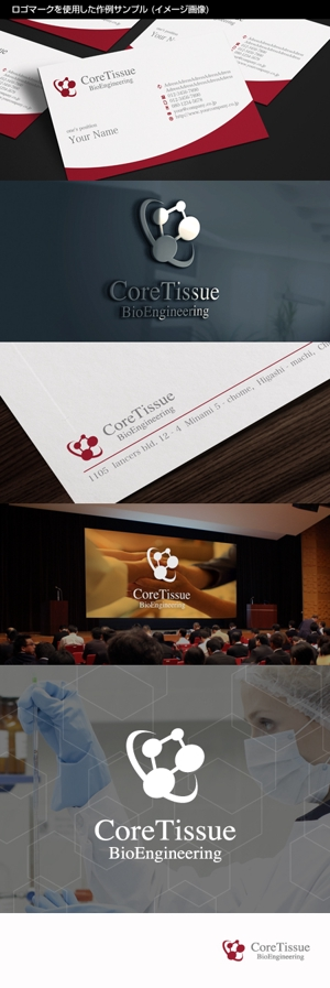 kinryuzanさんの【当選報酬78,840円】Global展開をめざすバイオベンチャー企業のロゴ制作への提案