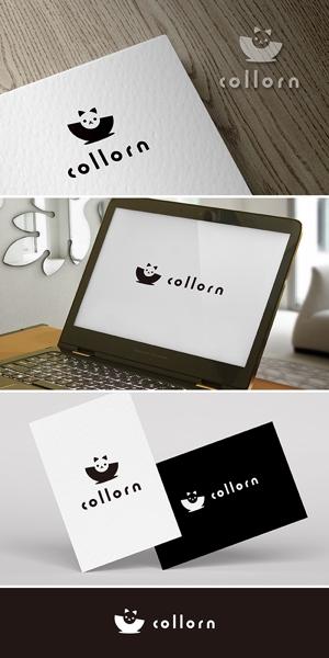 nobuworksさんの個人で運営するウェブメディア「collorn」のロゴ への提案