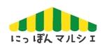 AkihikoMiyamotoさんの食品インターネット販売会社「にっぽんマルシェ」のロゴへの提案