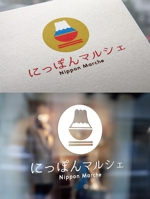 m_mtbooksさんの食品インターネット販売会社「にっぽんマルシェ」のロゴへの提案