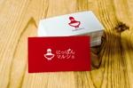 nakagami3さんの食品インターネット販売会社「にっぽんマルシェ」のロゴへの提案