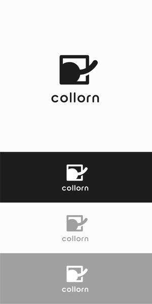 designdesignさんの個人で運営するウェブメディア「collorn」のロゴ への提案
