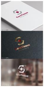 moguaiさんの【当選報酬78,840円】Global展開をめざすバイオベンチャー企業のロゴ制作への提案