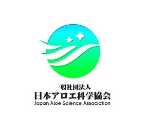 haruka0115322さんの健康食品業界団体のロゴへの提案