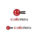 saki8さんの食品インターネット販売会社「にっぽんマルシェ」のロゴへの提案