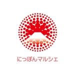 shibuyayuujiさんの食品インターネット販売会社「にっぽんマルシェ」のロゴへの提案